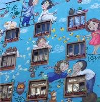 Мурал. Киев. Сказка