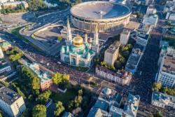 Праздновании Курбан–байрам в Москве сегодня, Проспект Мира, сегодня
