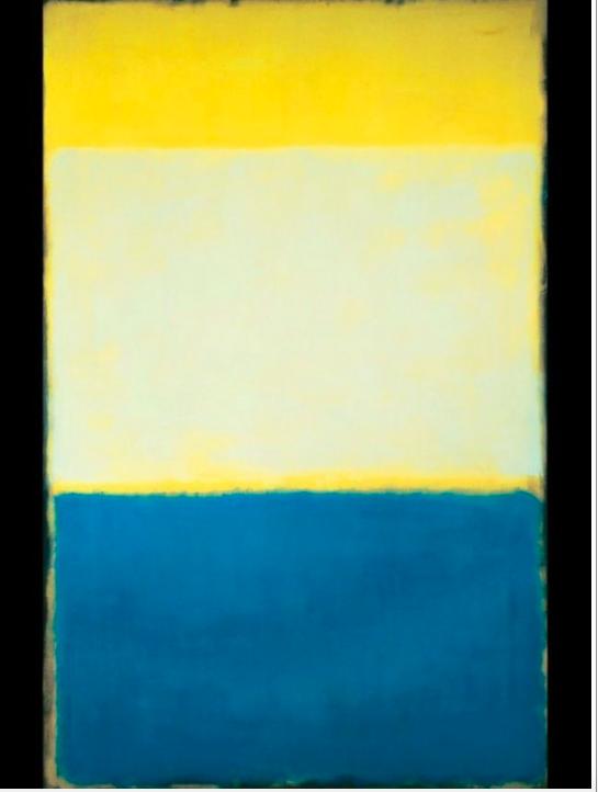 Rothco в цветах украинского флага  ( $64 млн)