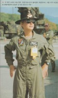 A Female Helicopter Pilot of United States Cavalry in 1996 Seoul Air Show.