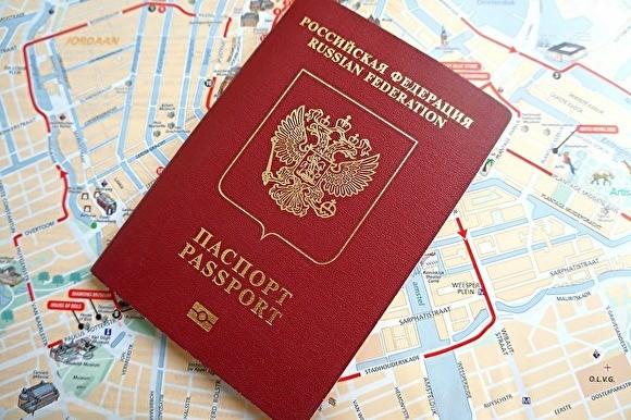 Число россиян, желающих получить убежище в США, побило 24-летний рекорд.