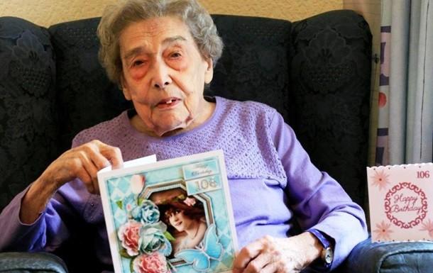 Британка назвала причину своего долголетия