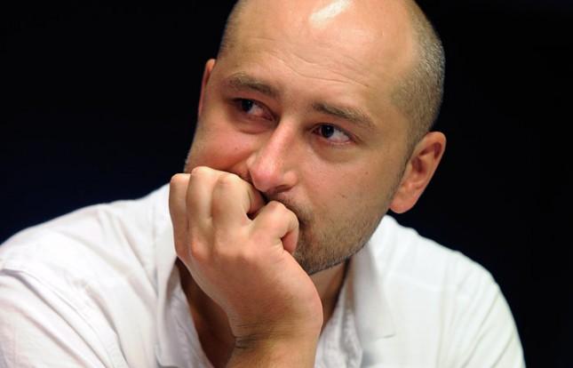 Аркадий Бабченко оказался жив