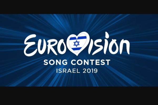 """""""Евровидение-2019"""": официально названо место проведения конкурса"""