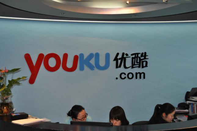 История «китайского YouTube»: Как Youku за 9 лет стал крупнейшим видеохостингом Китая