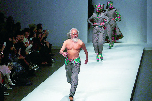 81 летний дед