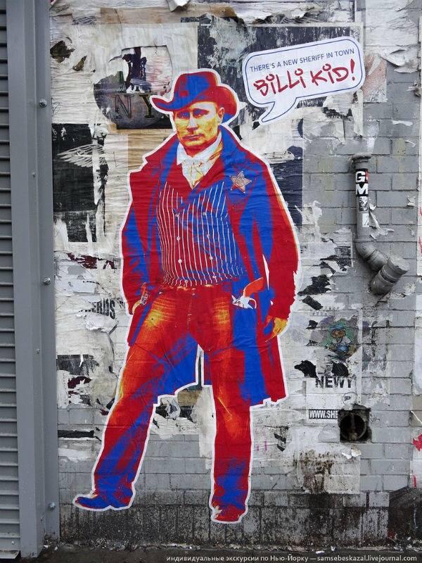 Граффити в Нью-Йорке.
