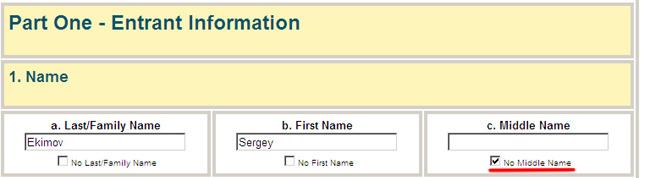 Пример выигрышной анкеты в лотерее ГринКард - Green card